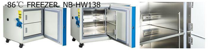 138L -86 Degree Ultra Low Temperature Freezer