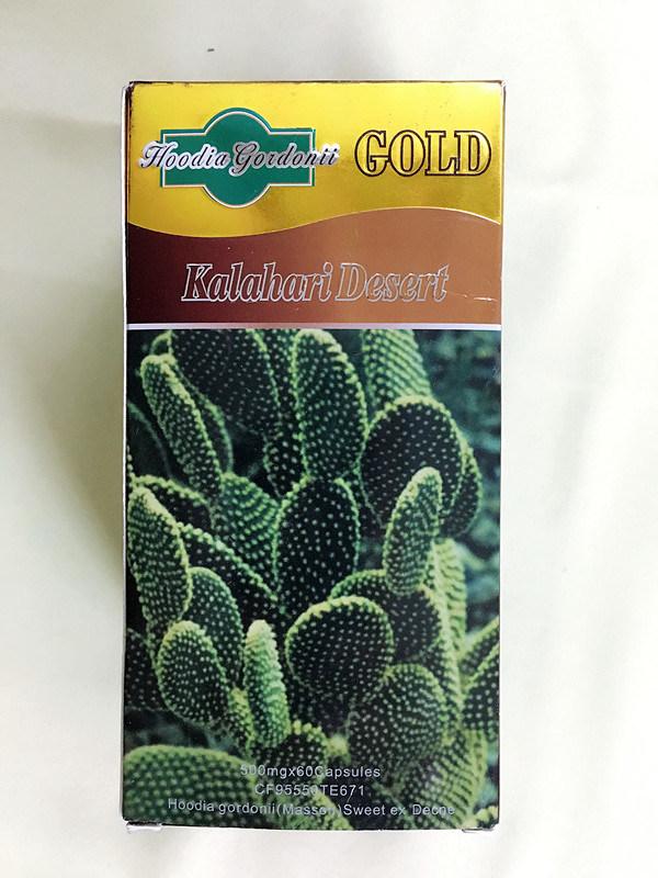 Hoodia Gordonii Gold Kalahari Desert Slimming Weight Loss Pills