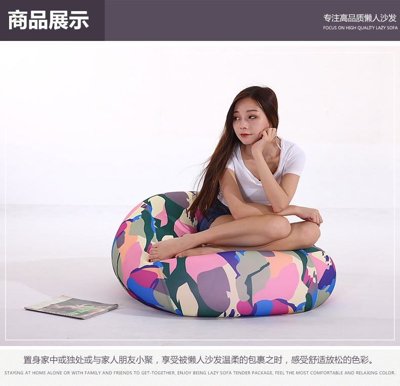 Super China Manufacturer Bean Bag Lazy Sofa With Competitive Price Short Links Chair Design For Home Short Linksinfo