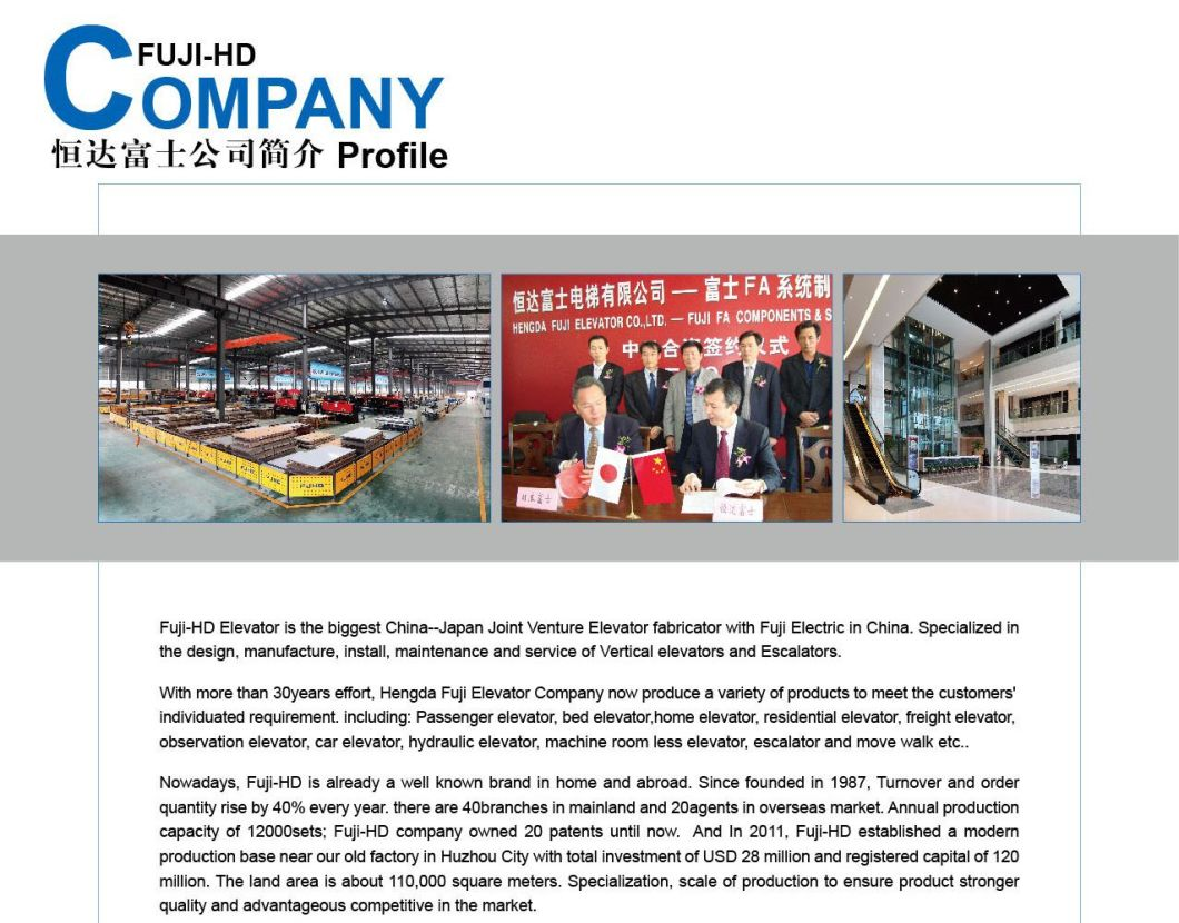 China FUJI Hot Sale Escalator for The Subway and Train Stations