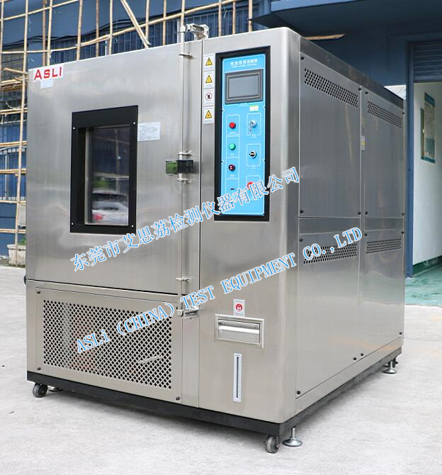 Industrial Programmable High and Low Temperature Rapid Change Tester