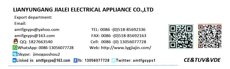 1500W1800W2000W Mica Heating Element