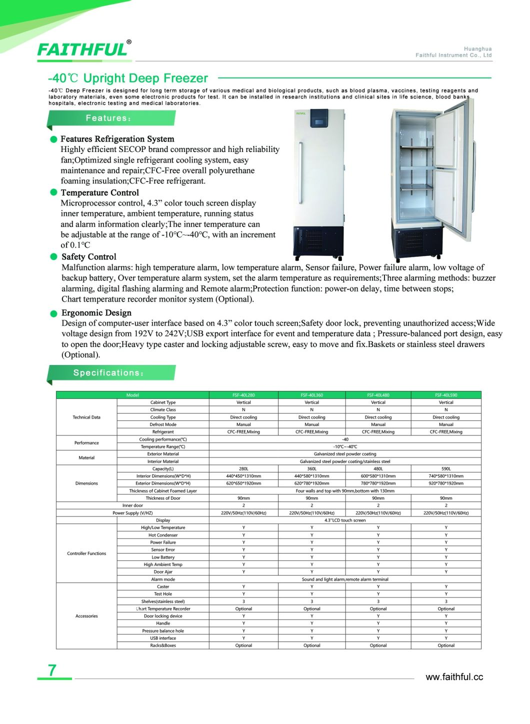 -40 Degree Upright Deep Freezer with Low Temperature High Quality