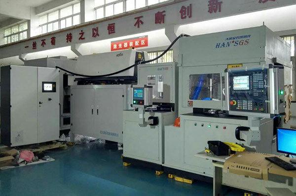 Laser Welding Machine for Muffler, Airbag