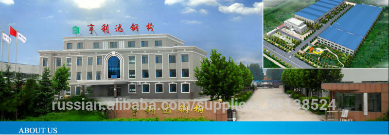 China Low Price Light Steel Structure Warehouse Drawings