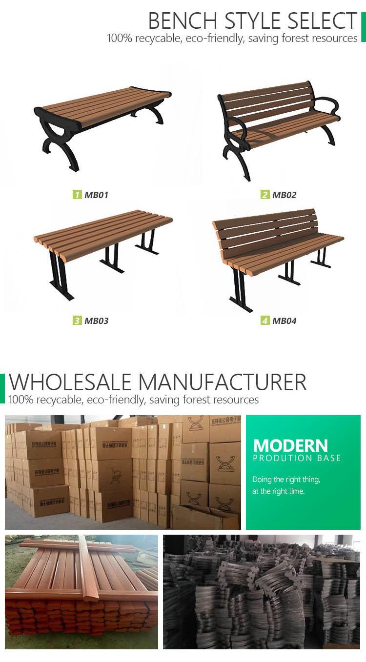 Wholesale 3 Foot me<em></em>tal Legs Park Bench Garden Bench WPC Outdoor Waiting Bench