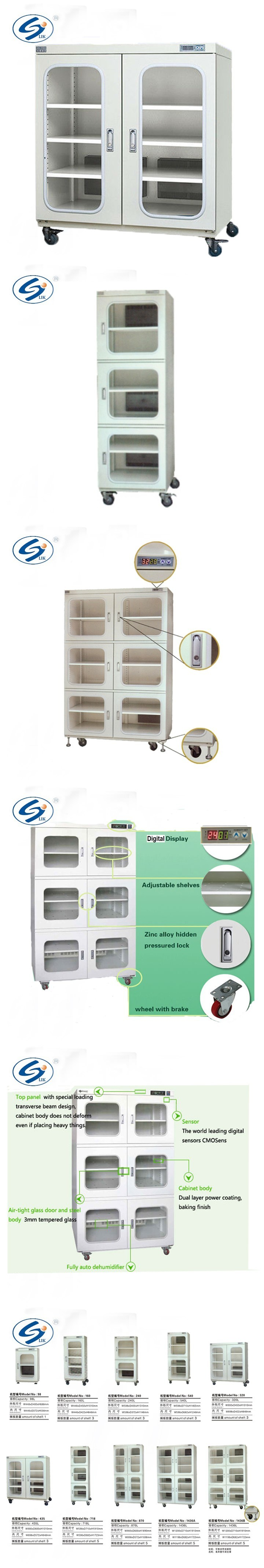 Professional Electronic Moisture Proof Dryer PCB Dry Cabinet