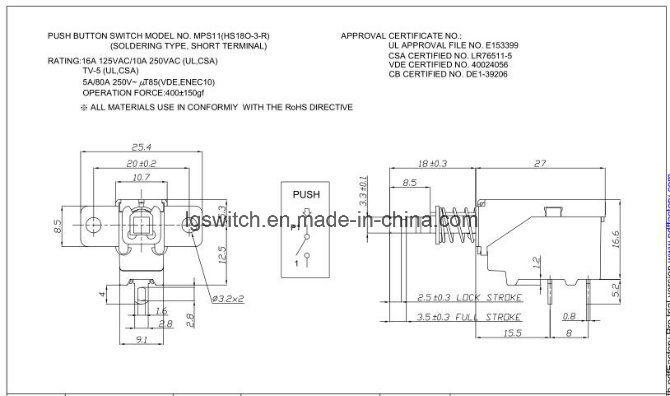 UL TV5 Power Push Button Switch