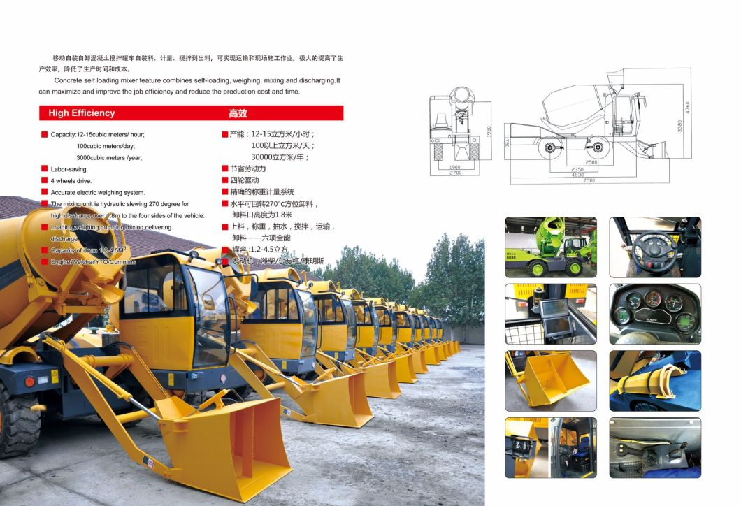 4.2M3 self-loading concrete mixer with 125 HP engine