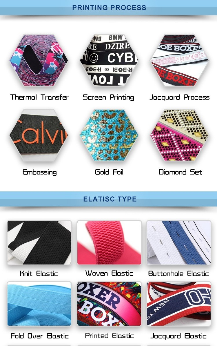 Cotton Custom Embroidered Elastic Webbing Herringbone Tape, Custom Printed Twill Webbing Tape