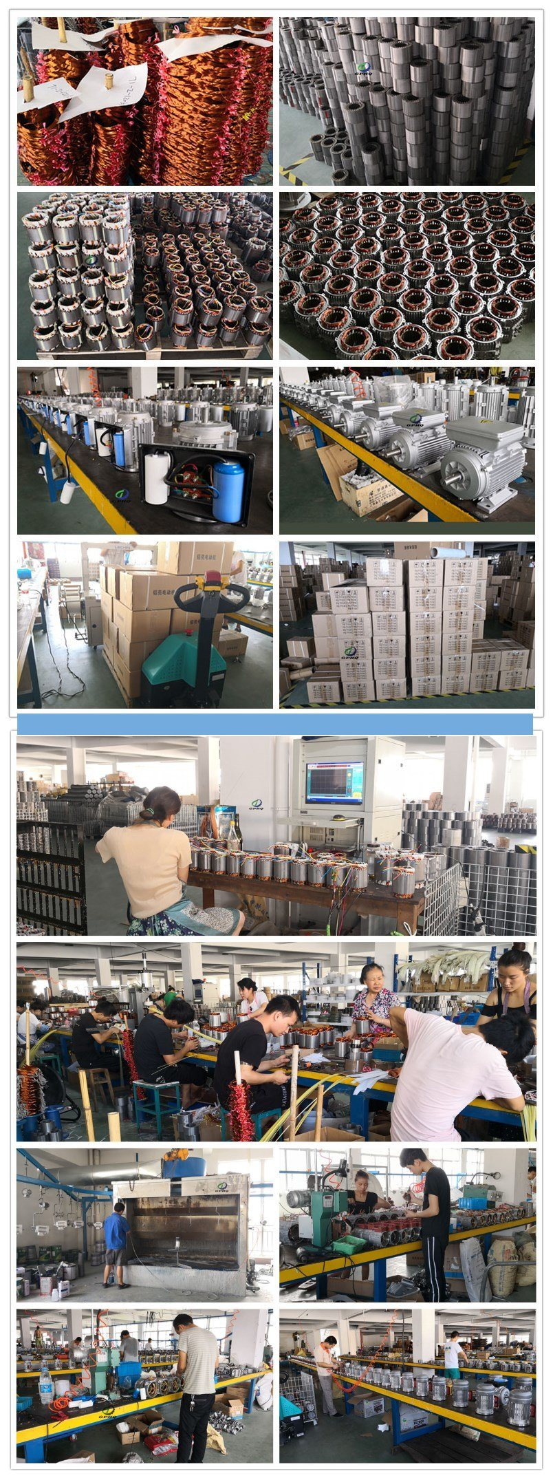 Zhejiang Taizhou Wenling High Efficiency Motor