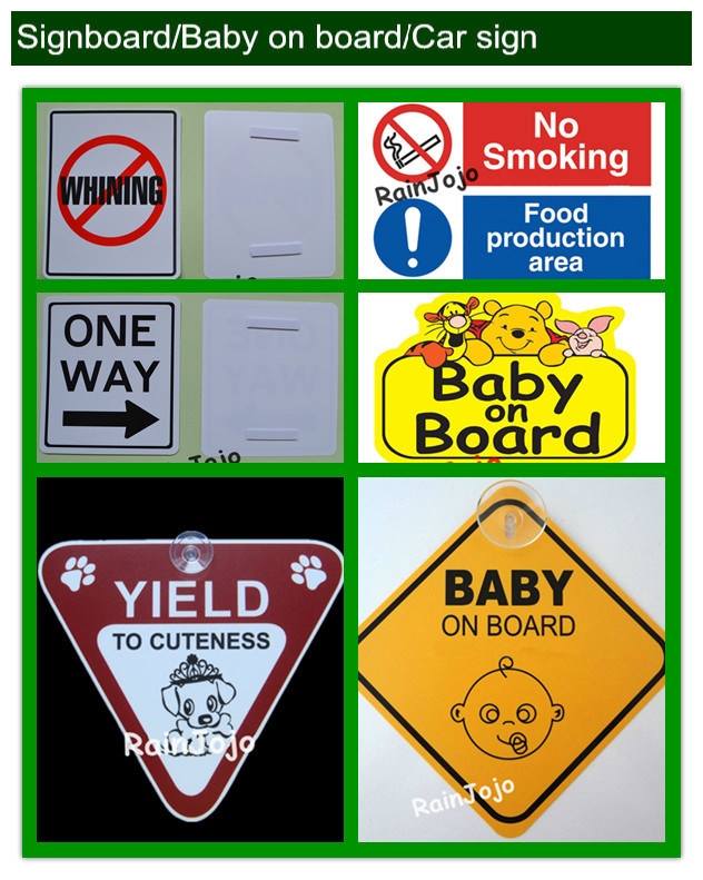 baby on board pvc car sign board is used to call attention to the state that there is little baby on board the product itself has a sucker cup allows users