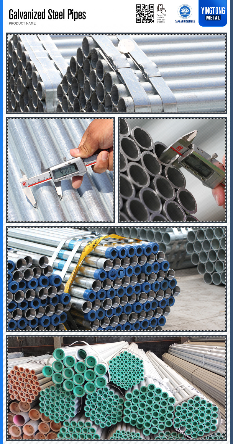 Ms Steel Rhs, Shs, Chs/Gi Square Pipe, Hot DIP Galvanized Steel Tube, Gi Pipe/Black Steel Pipe /Carbon Galvanized Pipe, Gi Hollow Section/Galvanized Steel Pipe