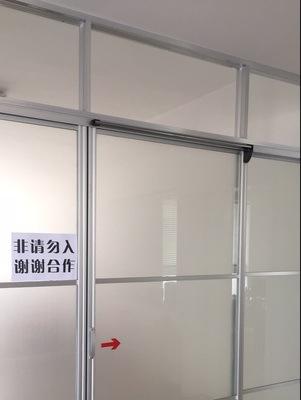 China 38inch Self Closing Diy Air Pressure Sliding Door