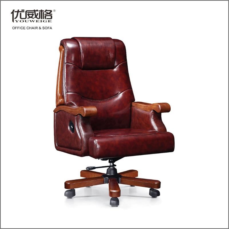 Luxury Leather 360 Swivel Office Chair