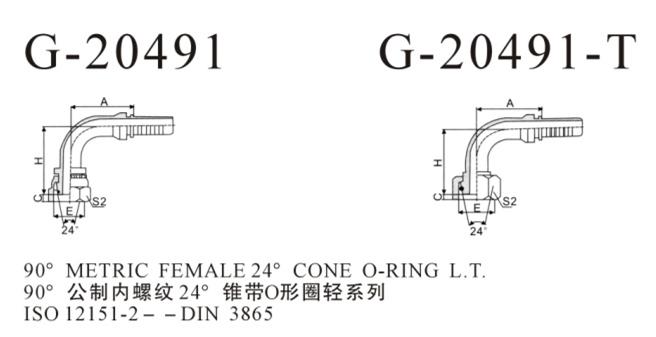 22611 Фитинг с накидной гайкой (универс.) 22611