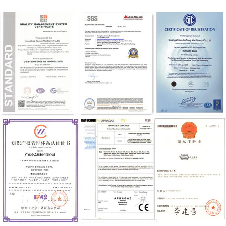 Jinzong Machinery realiable Metal Paint Production Line Equipment company-6