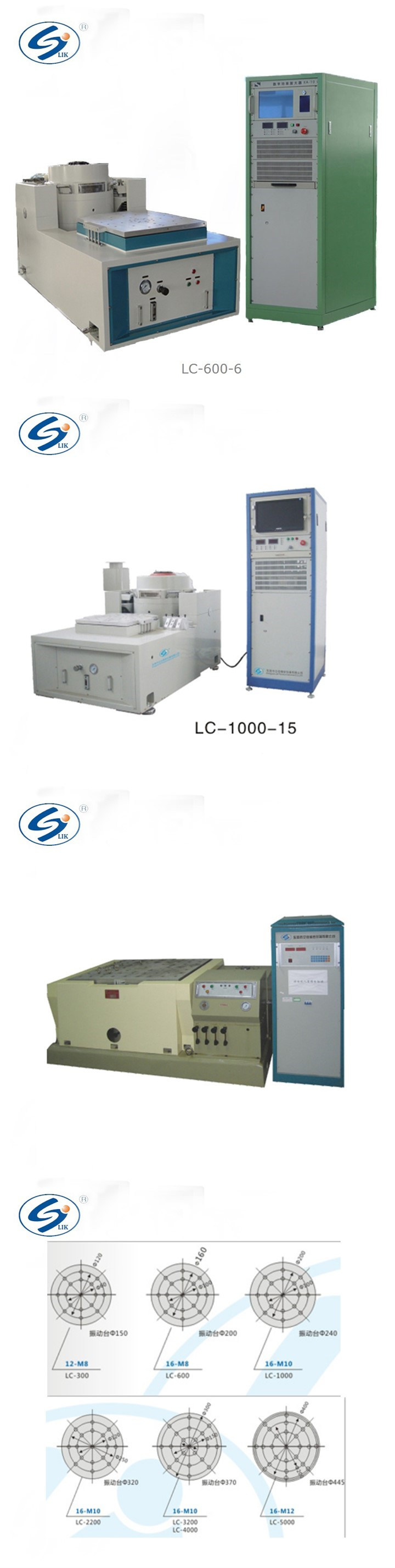 Popular Electronics High Frequency Type Vibration Test System