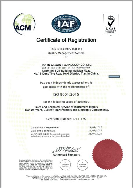 Electric Control Toroidal Transformer with IEC