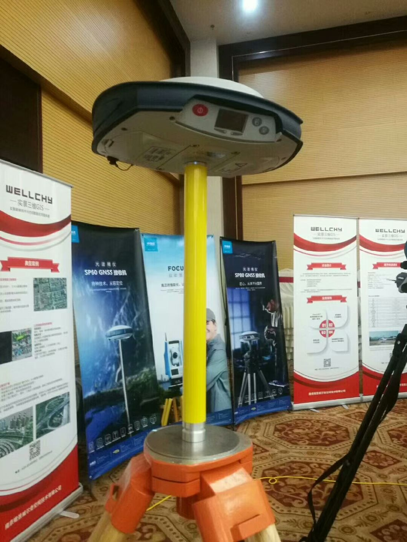 China Trimble Spectra Sp80 Gnss Rtk System (SP80) - China Sp80