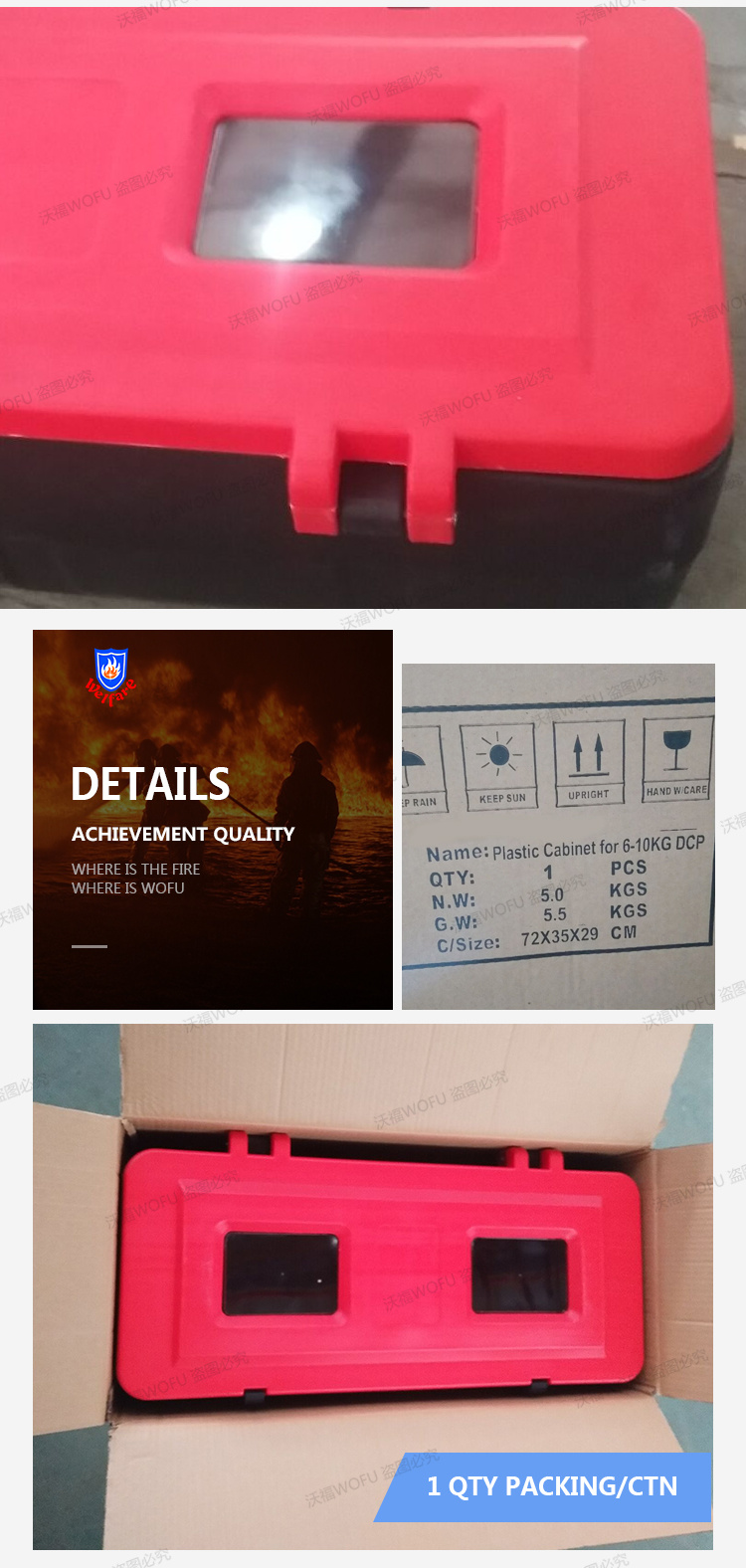 China 6 10kg Plastic Fire Extinguisher Cabinet China Fire