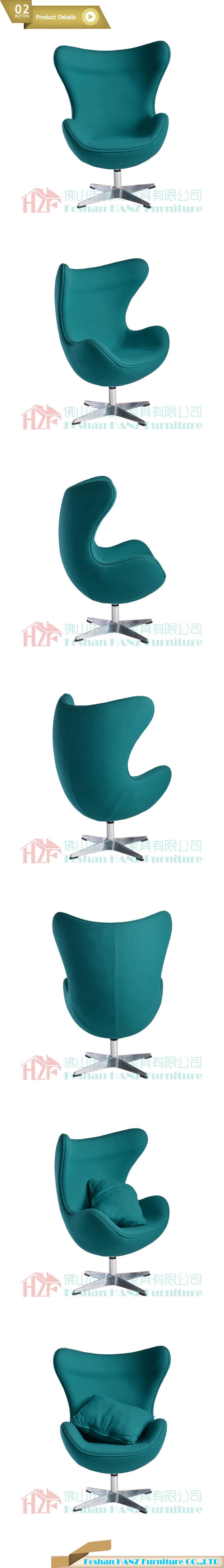 Peachy Modern Design Fiberglass Fabric Egg Lounge Leisure Swing Egg Ball Chair Hz Q433 Forskolin Free Trial Chair Design Images Forskolin Free Trialorg