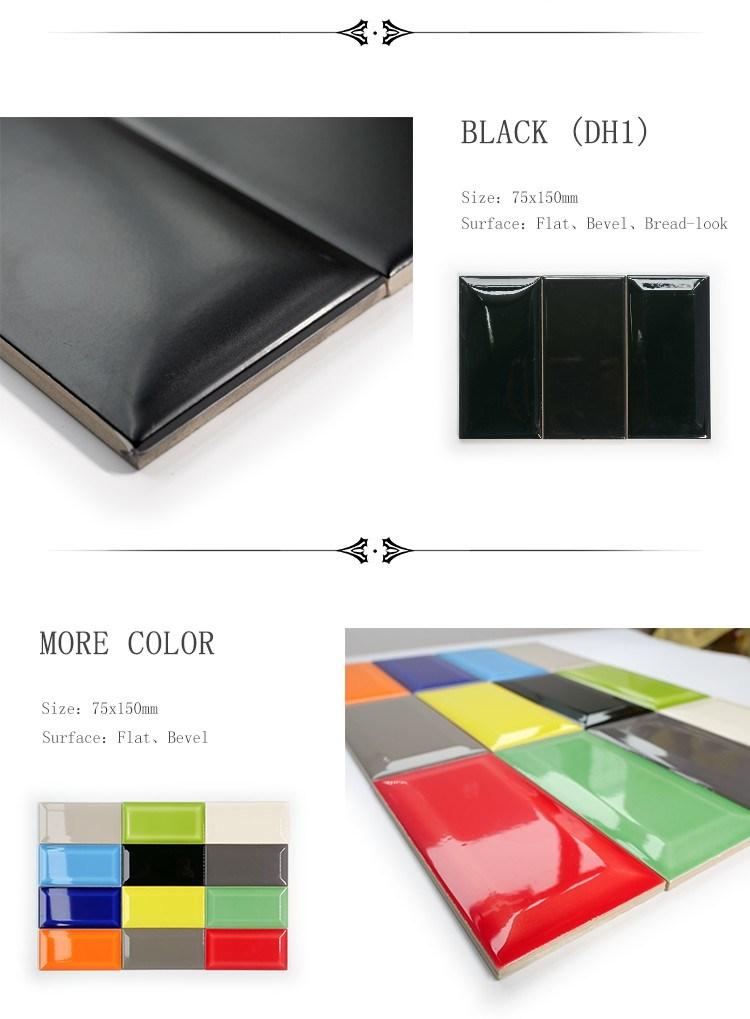 China Bathroom and Kitchen Standard Sizes Glazed 3′′x6 ...