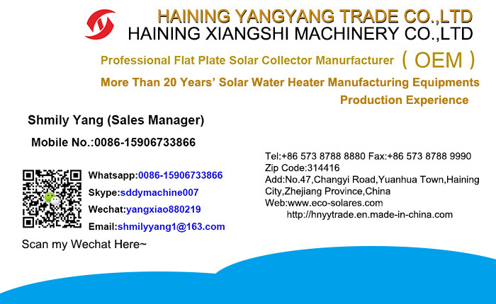 Solar Water Heater Outer Tank Production Line--Double Row Die Bending Machine