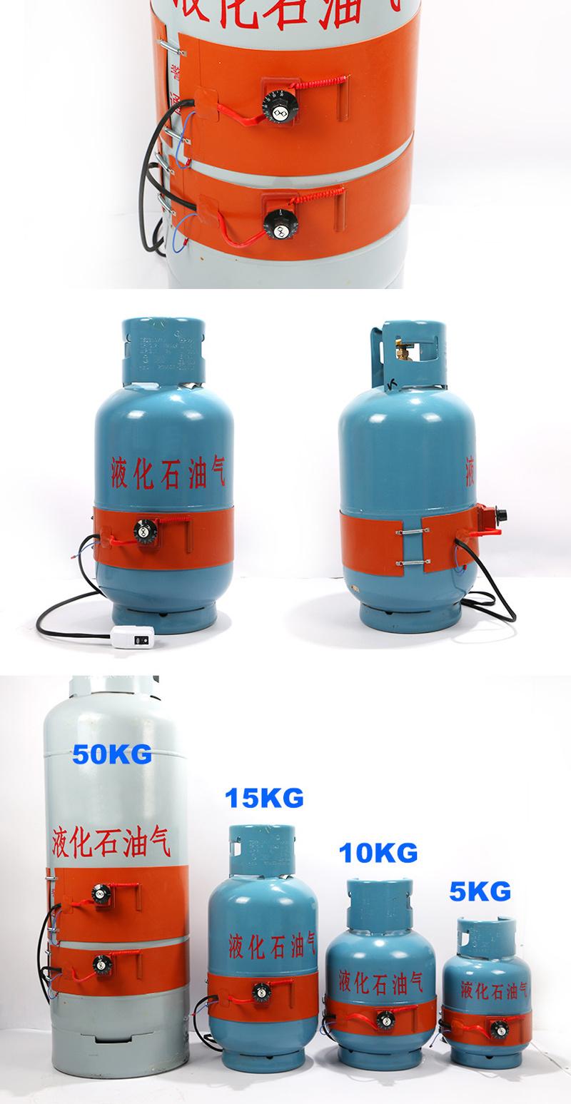 Tank Oil Silicone Rubber Heater