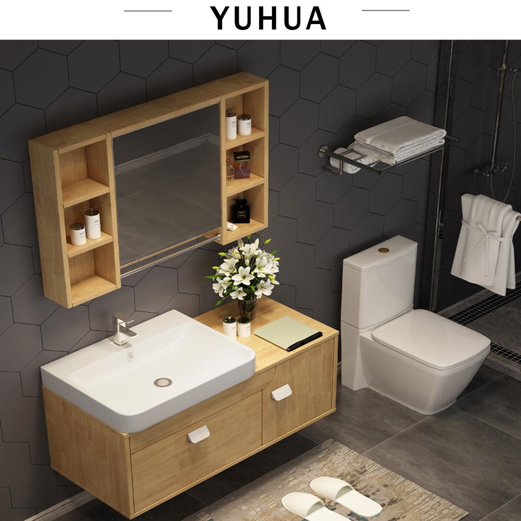 Bathroom Furniture Wall Mounted Solid