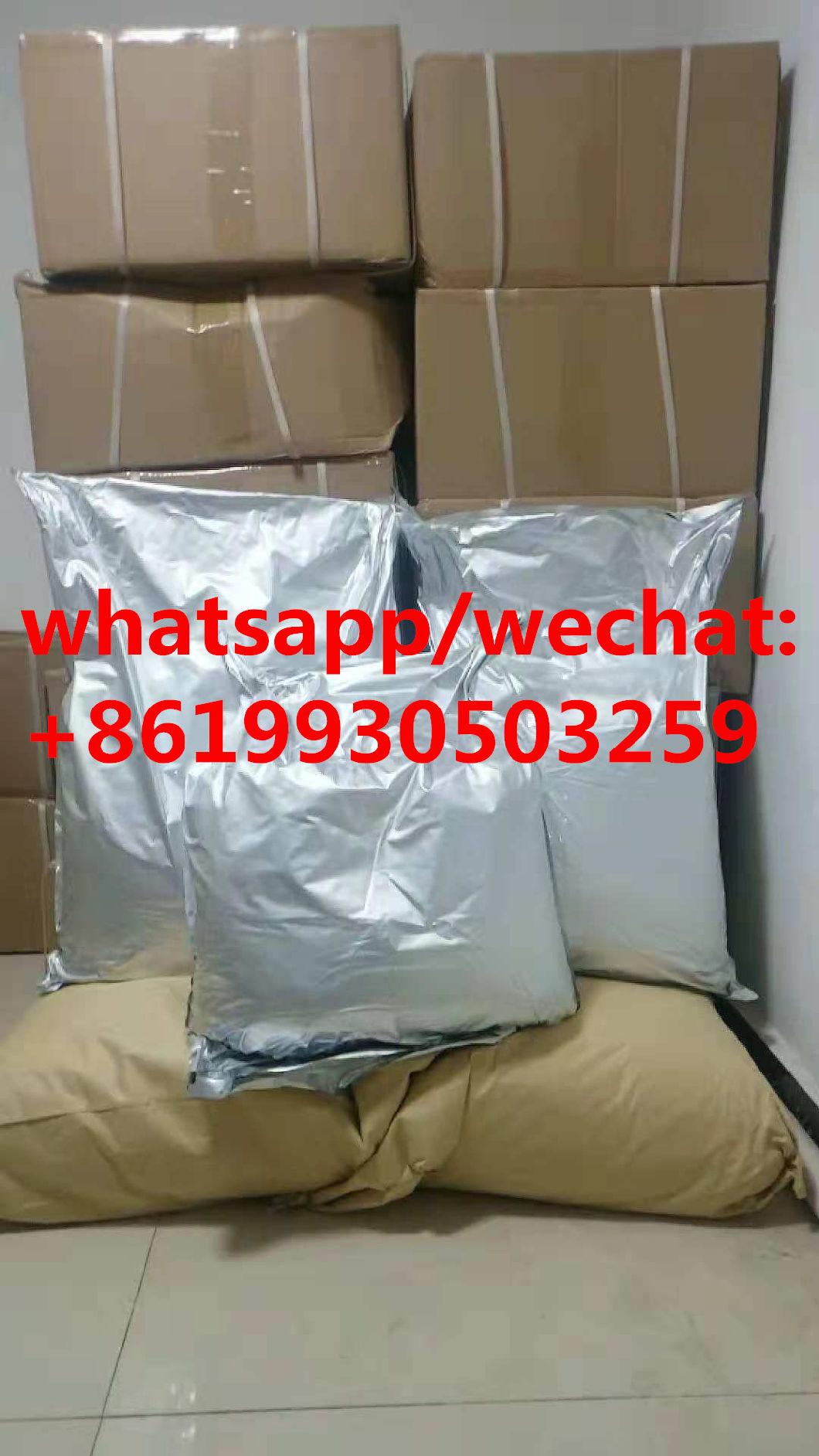 16648-44-5 Bmk / Bmk Powder / Bmk Glycidate Powder Cas 16648-44-5 +