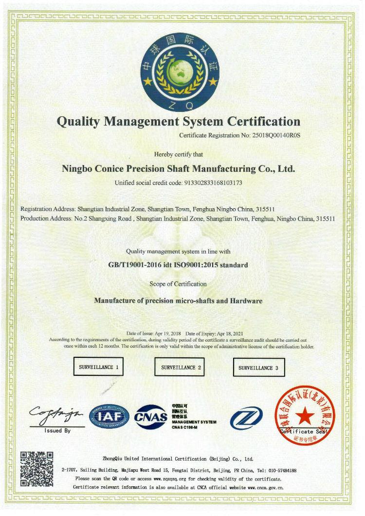 China Manufacturer Fabrication Precision CNC Machining Motor Shaft