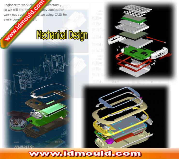 Plastic Injection Mold Designer