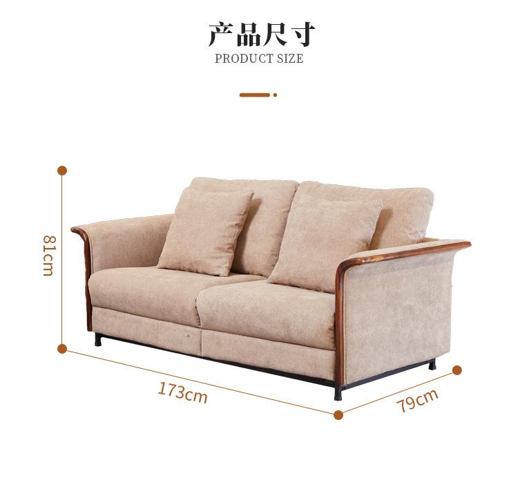Living Room Sofa Luxury Soft Bed