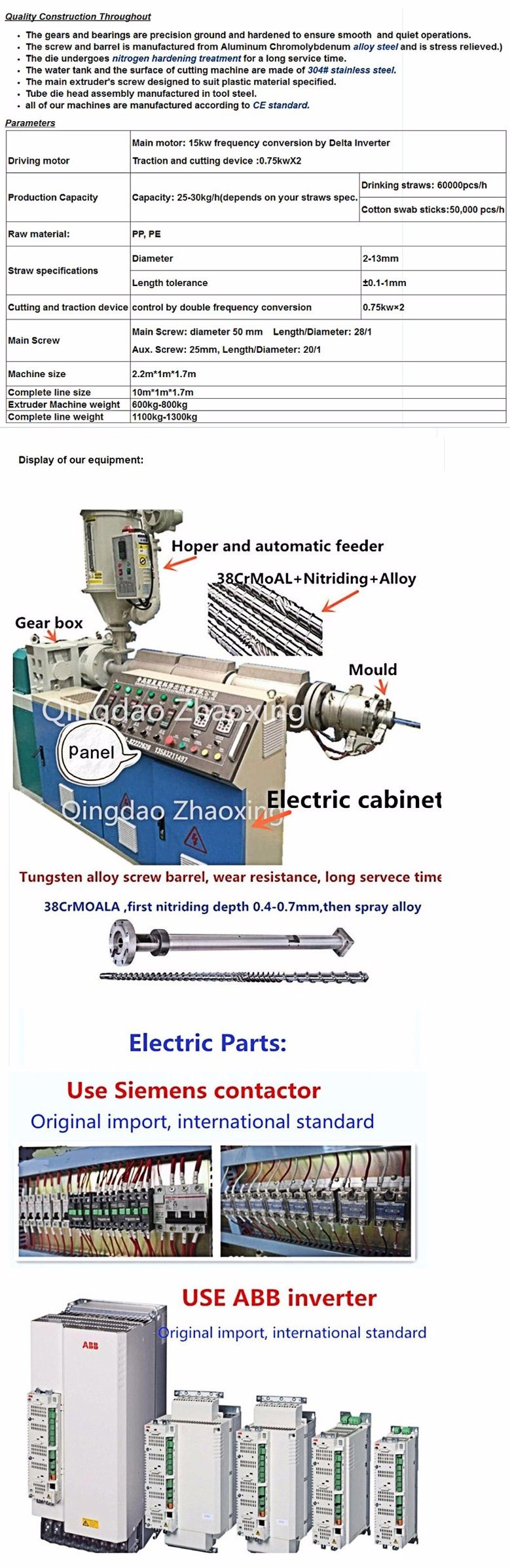 High Quality Pen Refill Tube Pipe Making Machine