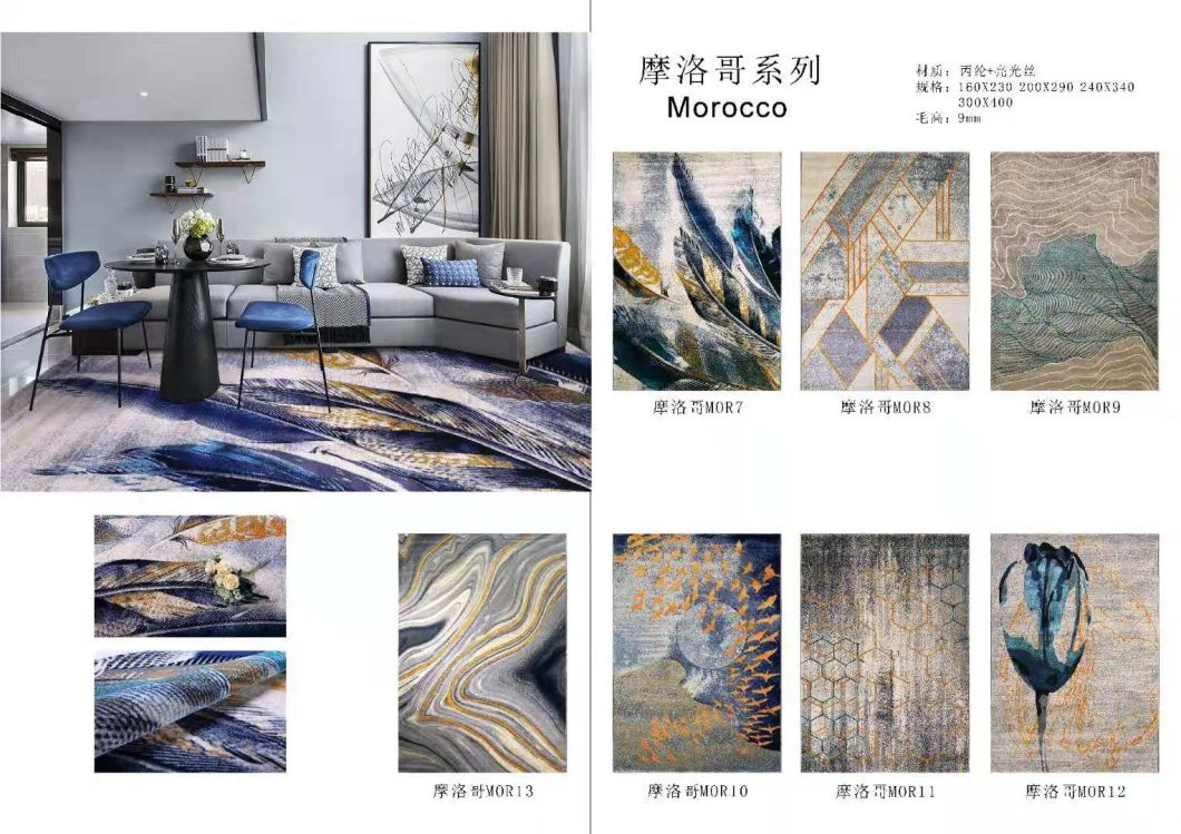 China Good Price Carpets Rugs Factory