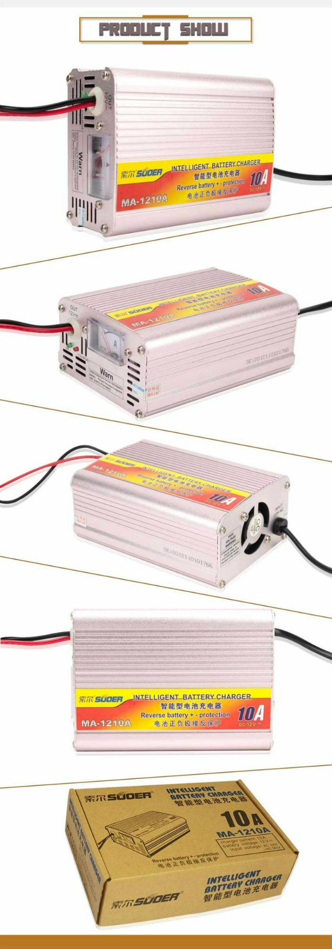 Suoer 10A 12V Power Supply Battery Charger with Ce (MA-1210A)