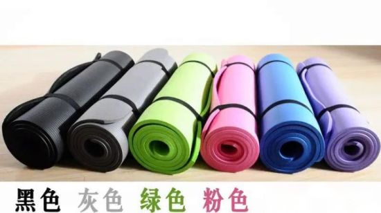 China Cleaner Lines Pink Gym Eco Friendly Custom Yoga Mat And Bag Luxury Extra Large 10mm Anti Slip Custom Travel Yoga Mat China Pu Natural Rubber Yoga Mat For Pilates And