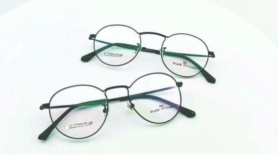 482d0fa10b1 China Wholesale Small Face Round Beta Titanium Women Optical Frames with IP  Coating - China Optical Frames