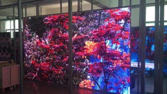 Shenzhen Honghui Photoelectricity Technology Co., Ltd.