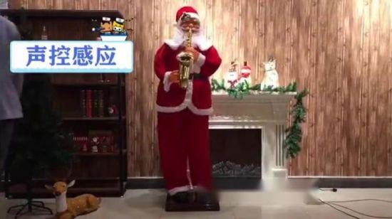 Китай 1,8 м электрический саксофон музыка танцы Санта-Клаус рождественские украшения для магазина Home Отель дисплей – Купить Художественное оформление в ru.made-in-china.com