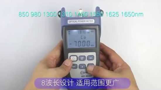 70 to All-in-one Optical Fiber Cable Tester Fiber Portable Optical Power Meter 10dBm and 10mw Visual Fault Locator with Sc and Fc Connector