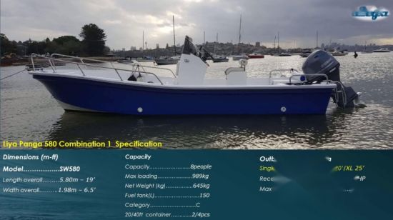 China Liya 7 6m Fiberglass Fishing Boats Panga Boats for