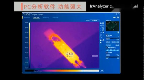 China Temperature Instruments Thermal Imagining Infrared Camera for