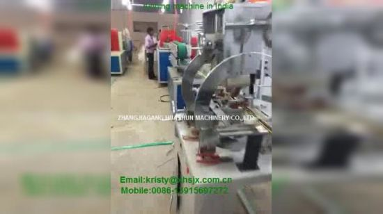 Plastic Picture Frame Making Machine For Ps Photo Frame Molding