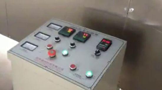 China New Condition High Capacity Nutrition Rice Machine