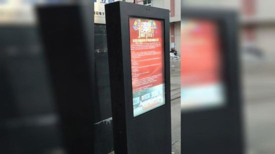 China Novo design do ecrã LCD do Media Player Digital Signage publicidade exterior