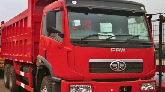 China 3-5 tons Small dump truck/ Light Dump Truck FAW dumper