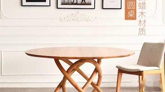 Chine De nouveaux meubles de salle à manger moderne en bois ...