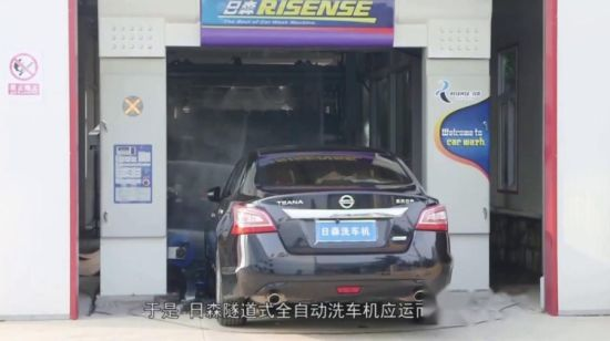 Tunnel Type Car Wash Equipment High Speed Nine Brushes Automatic Car Washer